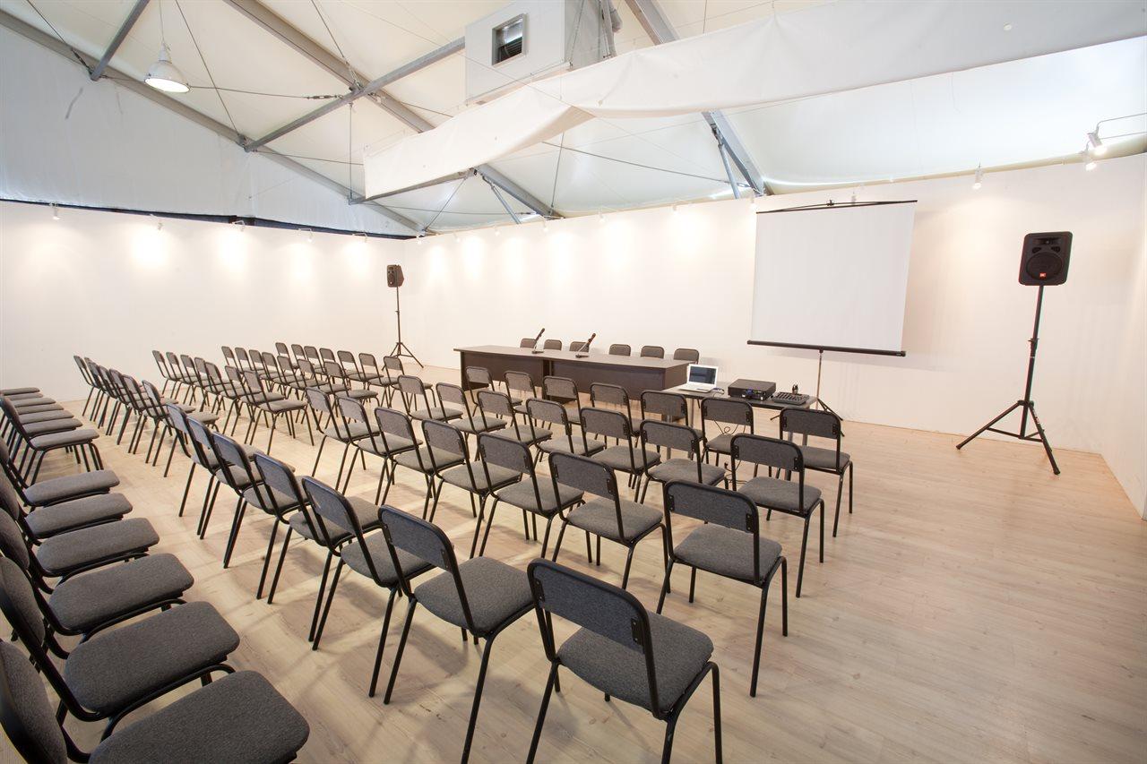 Где можно арендовать конференц-зал