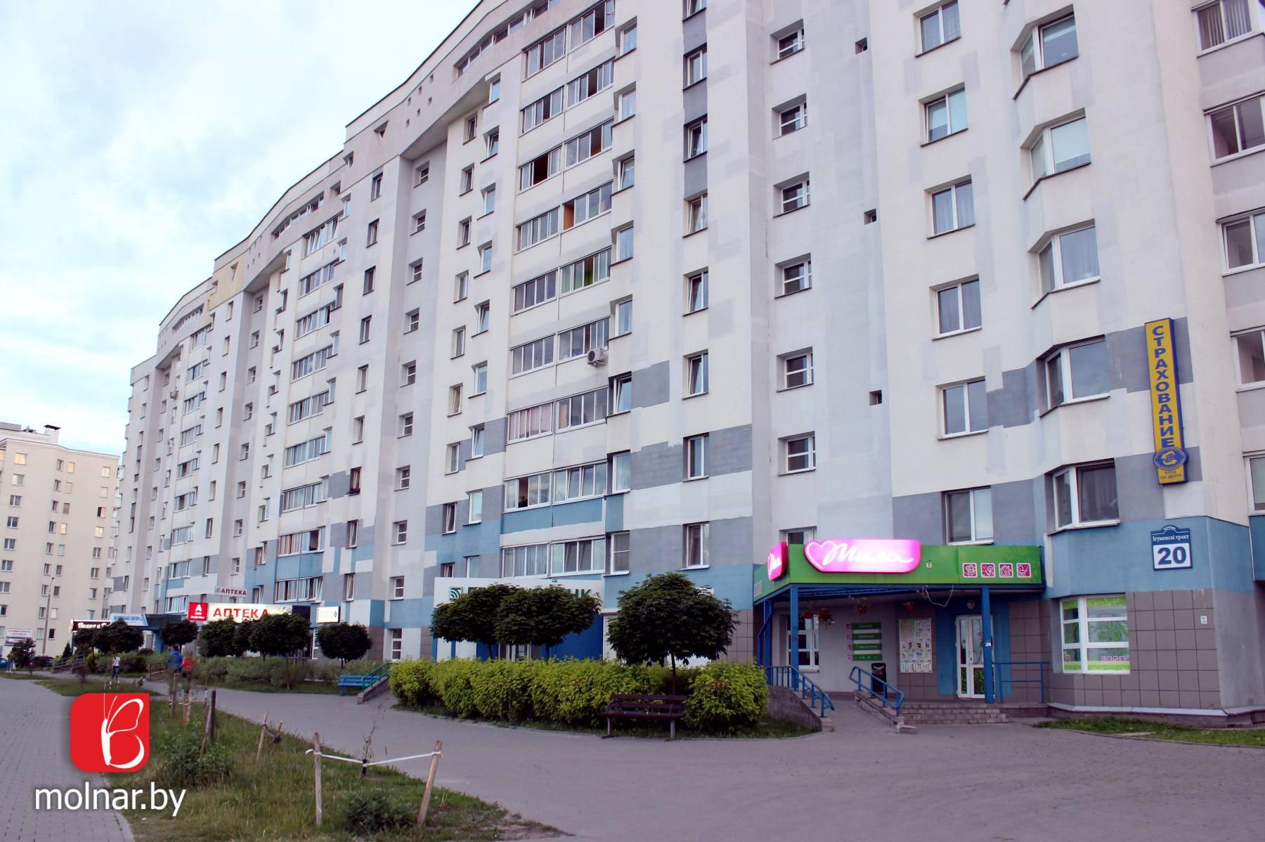 Продажа квартир в Ленинском районе Минска