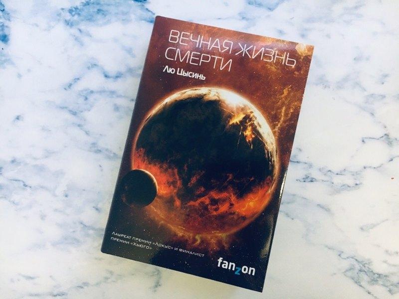 5 главных новинок научной фантастики 2018 года