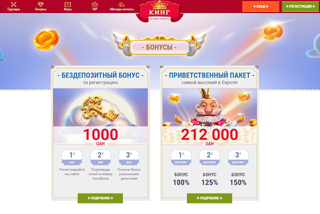 Грамотная структура игрового раздела популярного казино