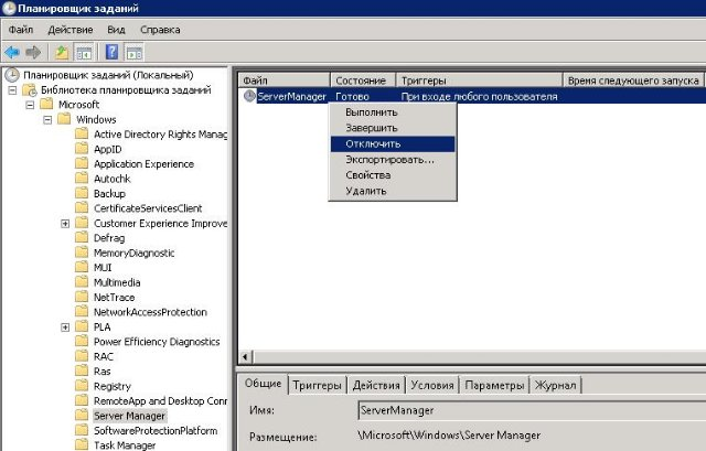 Диспетчер комментариев (Plann Desktop)