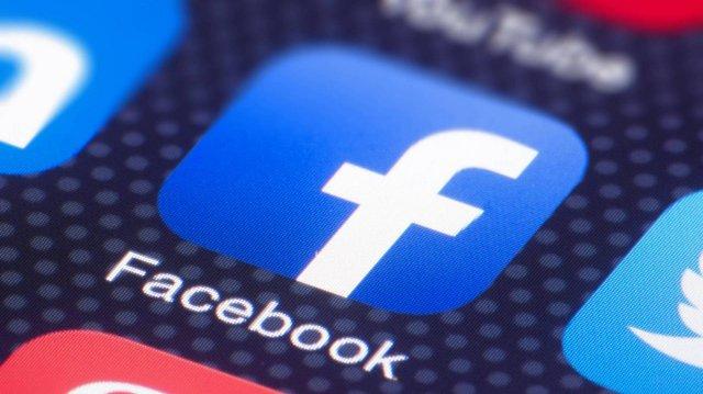 Как настроить учетную запись Facebook