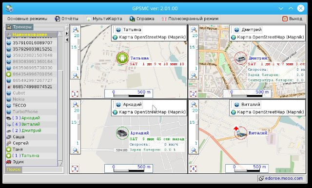 Программы для GPS
