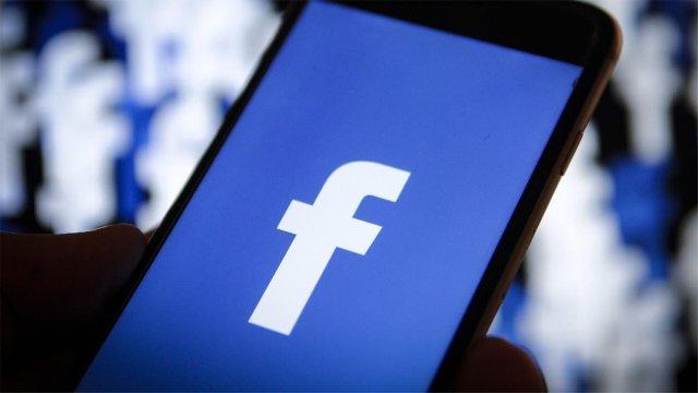Новый конкурс на выявление ошибок от Facebook