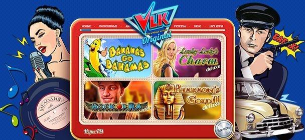 Обзор казино Вулкан Оригинал