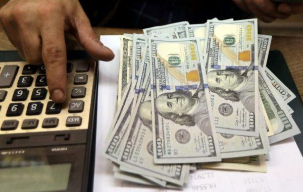 Выгодный курс валют Днепр