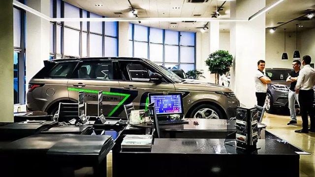 Jaguar, Intel и Land Rover займутся созданием новых гаджетов