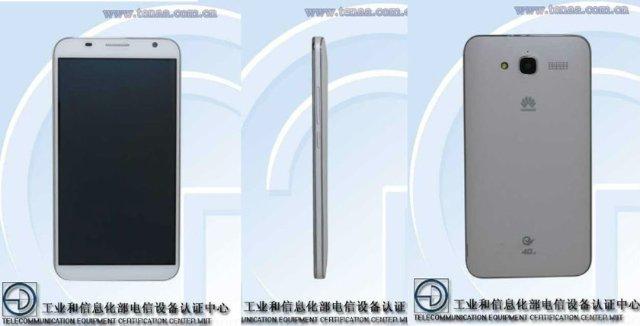 Lenovo готовится к дебюту нового устройства Ascend GX1