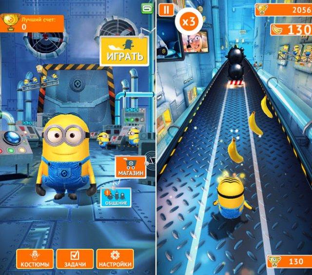 Игра для Андроид «Minion Rush: Гадкий Я»