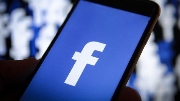 Интересная и полезная информация о Facebook