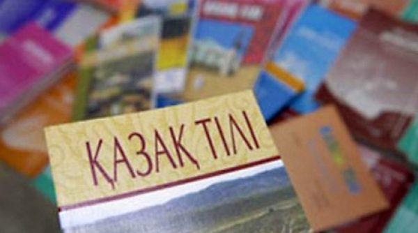 Профессиональный перевод на казахский язык