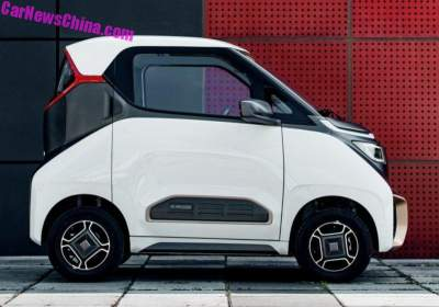 В Китае создали интересный бюджетный электромобиль