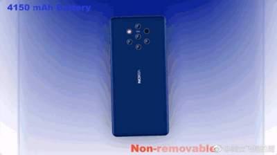 Опубликованы снимки смартфона Nokia 9