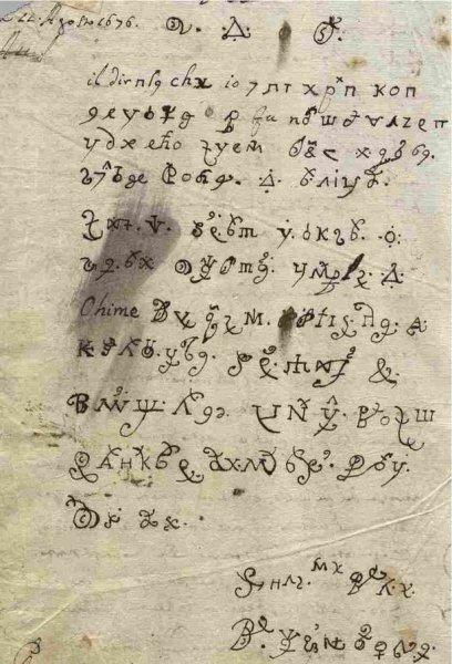 В Италии расшифровали письмо 300-летней давности монахини, одержимой дьяволом