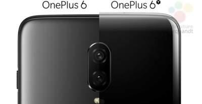 Первое официальное изображение флагманского смартфона OnePlus 6T