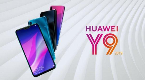 Презентован массивный смартфон Huawei Y9 2019 с четырьмя камерами