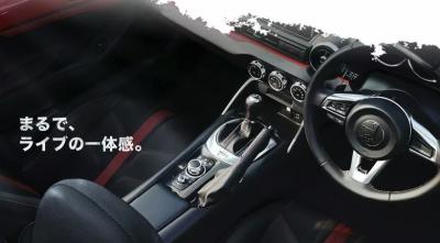 Японцы превратили Mazda MX-5 в классический Corvette