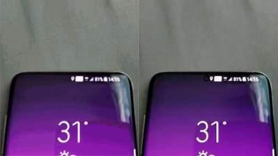 Samsung спрячет камеру смартфона под дисплей