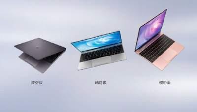 Представлен ноутбук MateBook с топовыми характеристиками