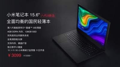 Xiaomi презентовала новый ноутбук Mi Notebook