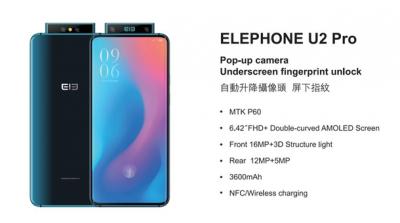 Elephone представила смартфон с двойной «всплывающей» камерой