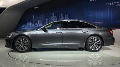 Audi представила