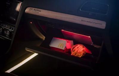 McDonald's сделал версию «Гольфа» для любителей фастфуда