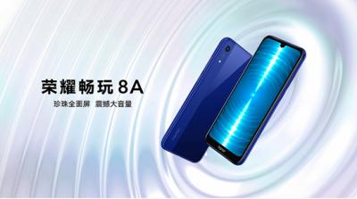 Появились допремьерные изображения смартфона Honor 8A