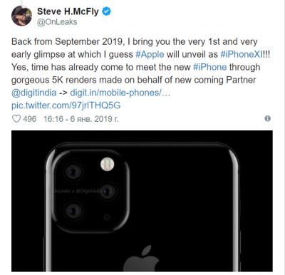 В Сети показали предполагаемый дизайн iPhone 2019 года