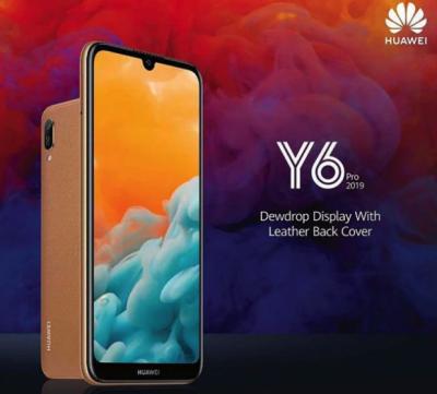 Huawei представила смартфон Y6 Pro