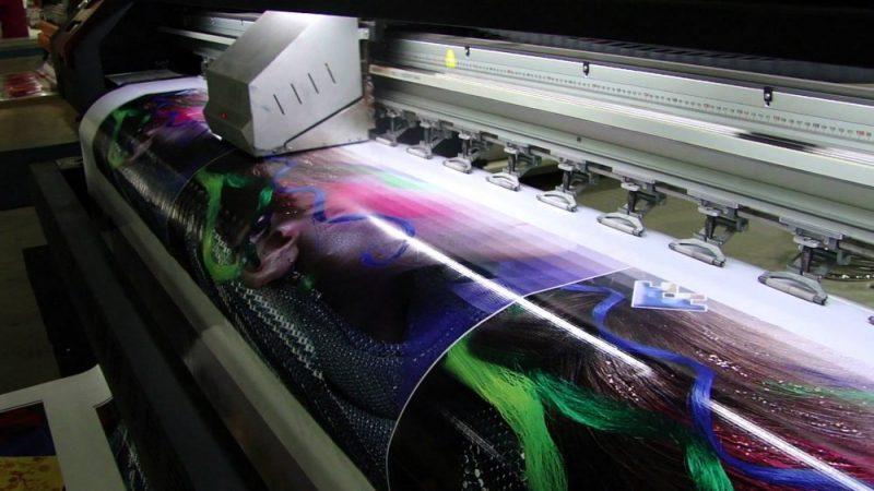 Где заказать качественную широкоформатную печать