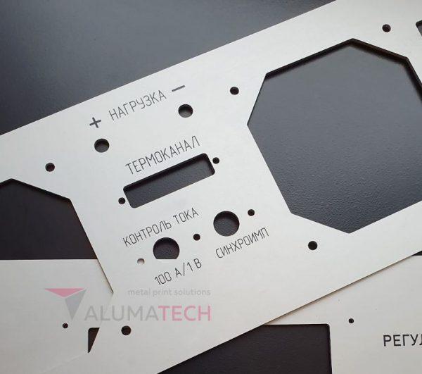 Производство панелей корпусов приборов из алюминия