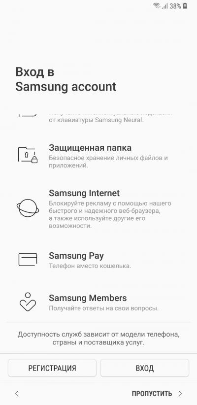 Новая статья: Обзор смартфона Samsung Galaxy Note9: почти безупречный