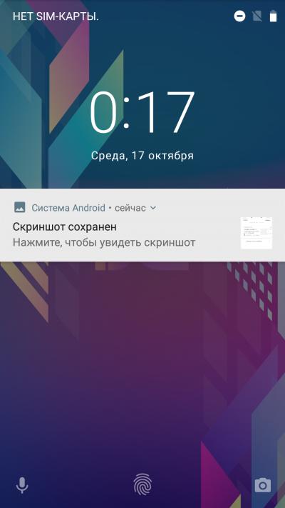 Новая статья: Обзор смартфона BQ Twin Pro: двойной классический