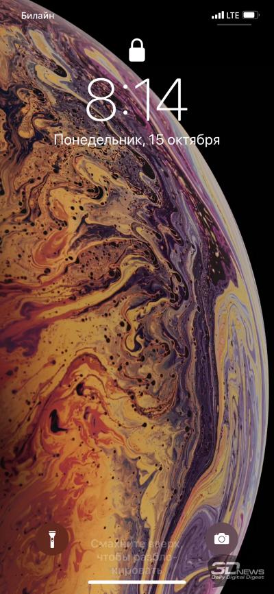 Новая статья: Обзор Apple iPhone XS Max: царь-смартфон