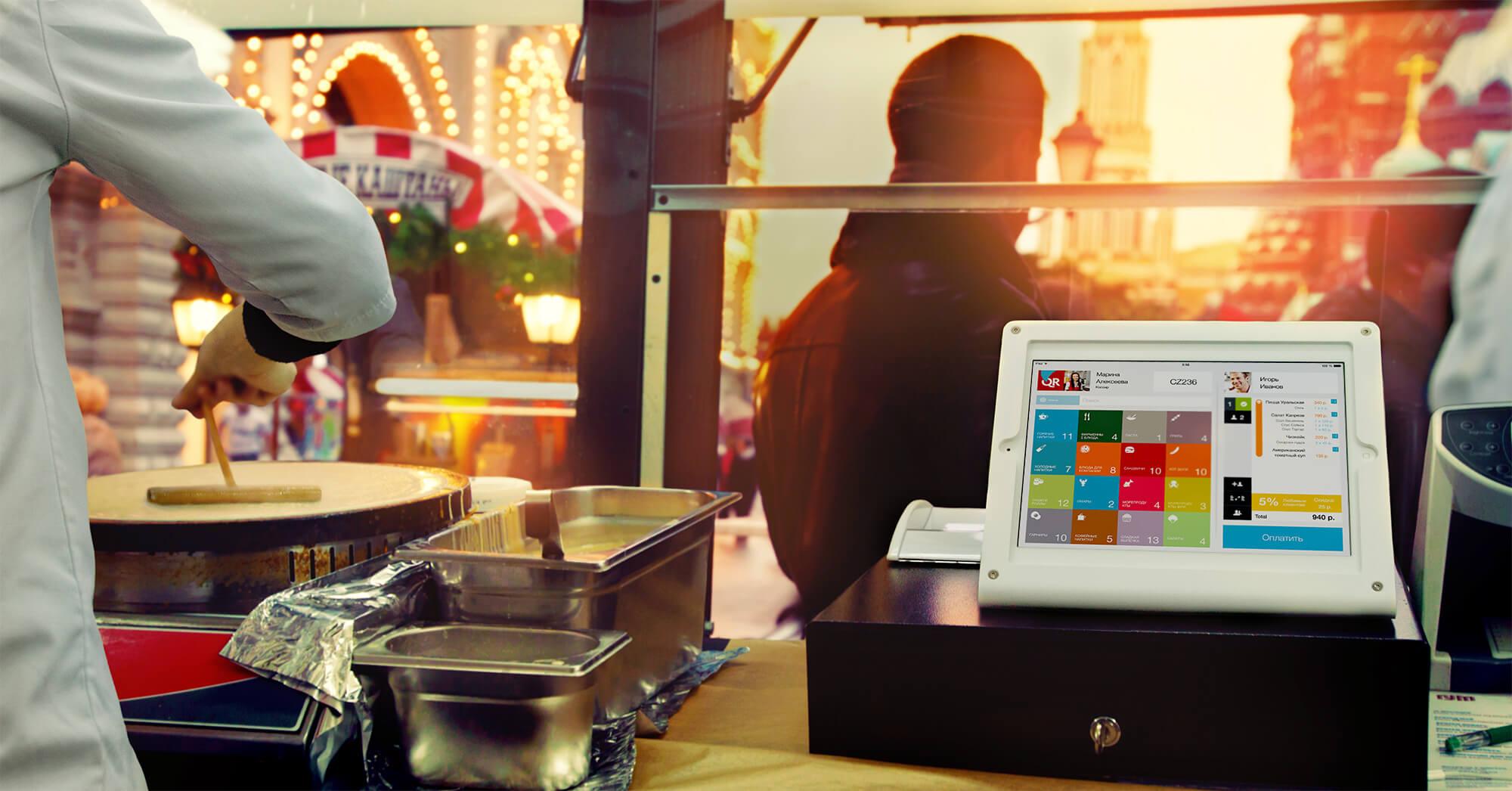 Эффективная система автоматизации для ресторанного бизнеса