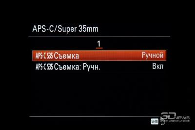 Новая статья: Обзор беззеркальной камеры Sony α7 III: полный кадр для всех?