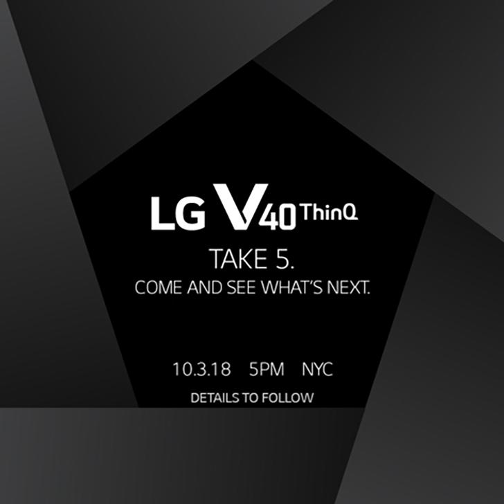 LG сообщила дату презентации смартфона с пятью камерами