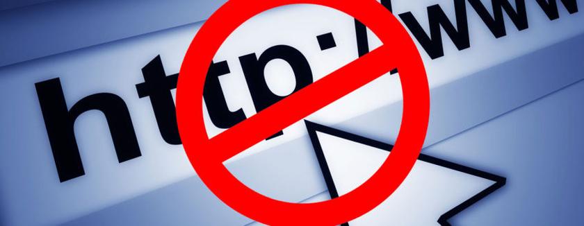 Блокировка сайта по причине наличия запрещенной информации