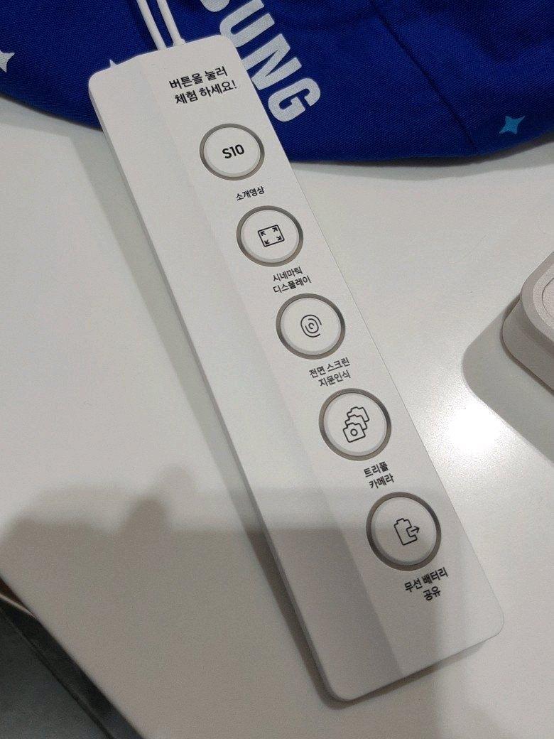 Компания Samsung удивила новыми функциями Galaxy S10