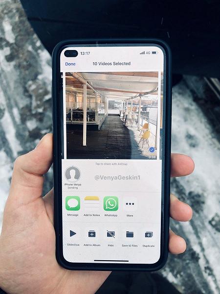 Будущие iPhone могут получить «дырявые» экраны