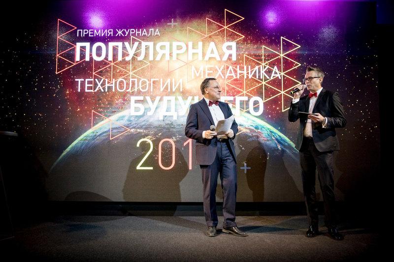 """Премия журнала """"Популярная механика"""": поздравляем победителей"""