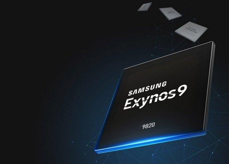 Samsung представит флагманскую 7-нм платформу Exynos 9820 на следующей неделе