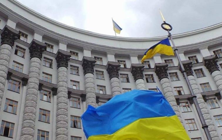 Информационный портал Publish Украина
