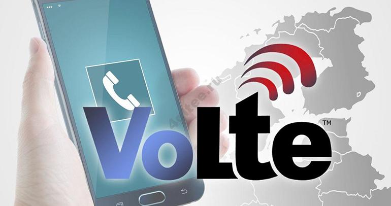 Технология VoLTE в смартфоне