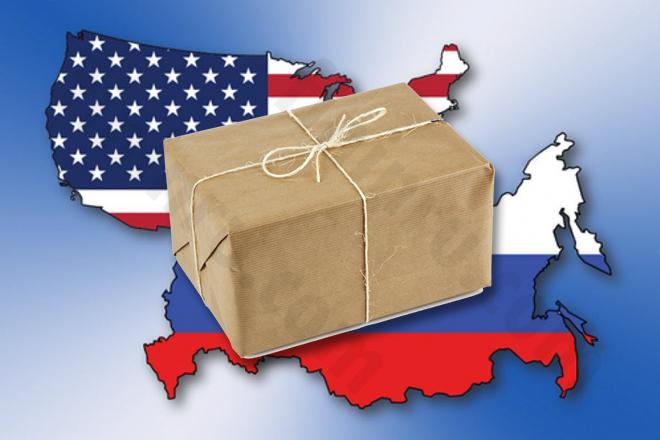 Как доставить товары из США в Россию