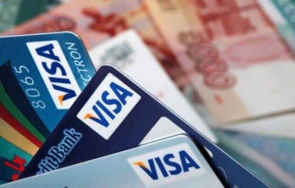 Как быстро получить займ на карту на выгодных условиях