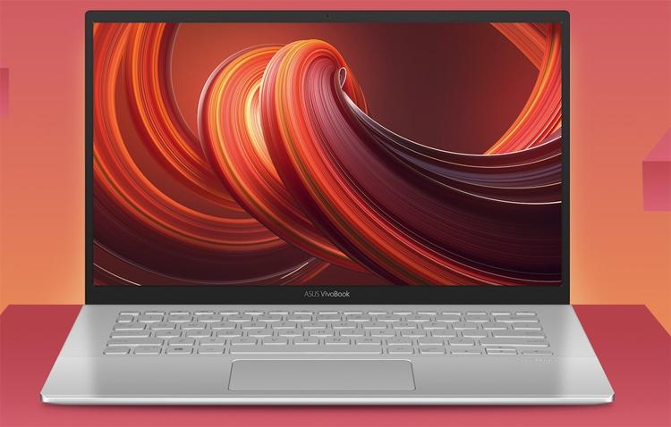Ноутбук ASUS Y406UA с 14