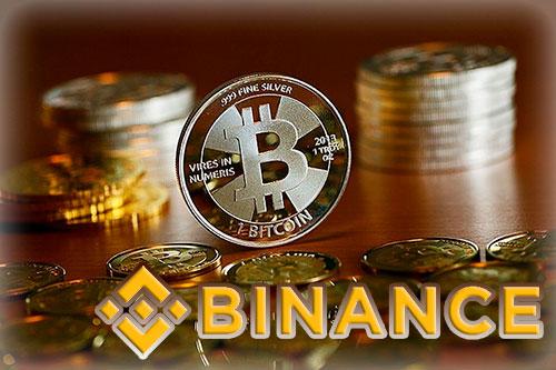 Лучшая биржа криптовалют «Бинанс»