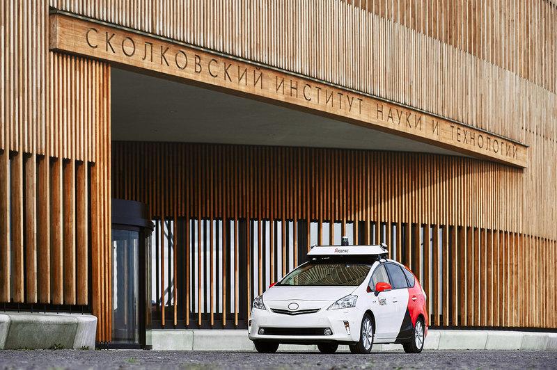 «Яндекс» запустил беспилотное такси в Сколково